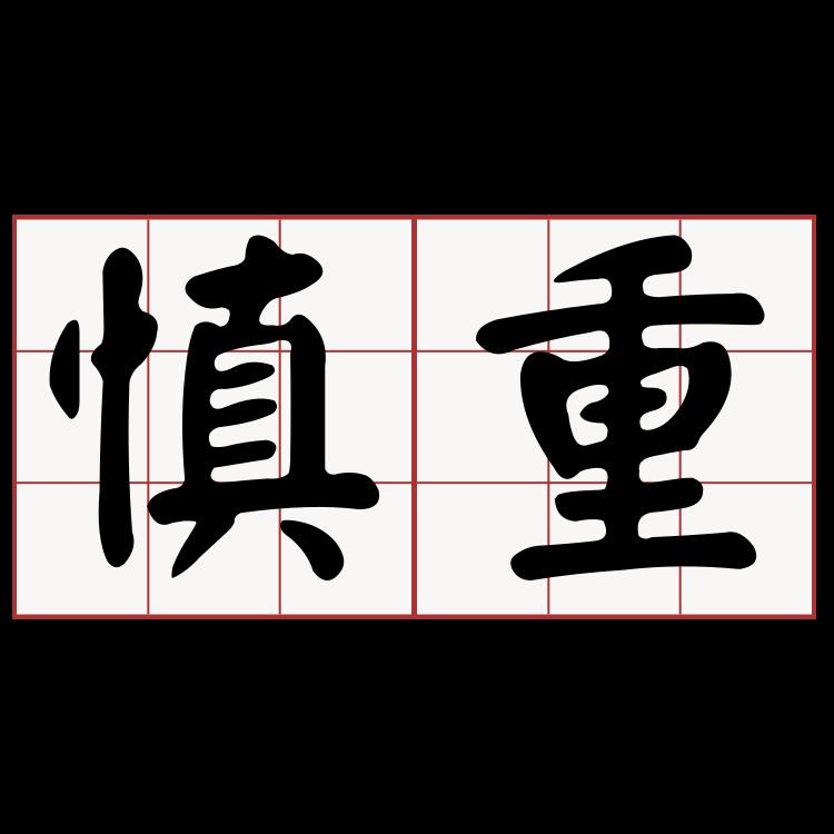 iTaigi 愛台語
